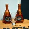 Tävling: Vinn en whiskyprovning – Tävlingen är avslutad