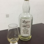 Longrow – Peated Campbeltown Single Malt