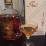 Nikka All Malt – Coffey Still
