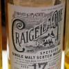 Craigellachie 17